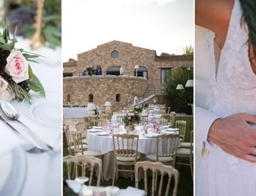 Wedding in Pyrgos Petreza, Αthens
